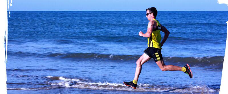 Escuela de corredores en Sevilla BalaSchool running
